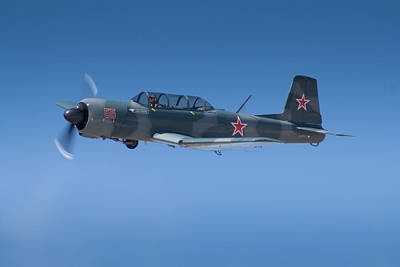 Nanchang Cj6 Art Print by Jon S