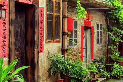 Kiln Photograph - Nanfeng Kiln, Oldest Kiln In China by Stuart Westmorland