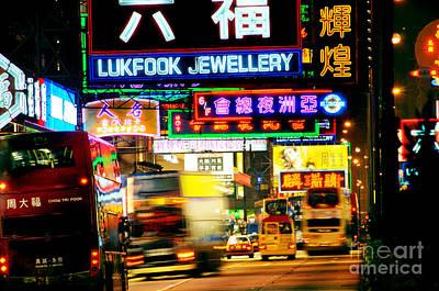 Nathans Photograph - Nathan Road Hong Kong  by Colin Woods