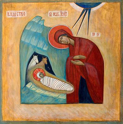Nativity Art Print by Basia Mindewicz
