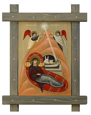 Nativity Of Christ Art Print by Phil Davydov and Olga  Shalamova