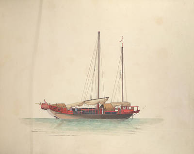 Illustration Technique Photograph - Naval Store-boat by British Library