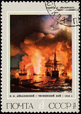 Navy Ship Photograph - Navel Battle by Jim Pruitt