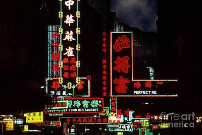 Neons Of Hong Kong Art Print by Eva Kato