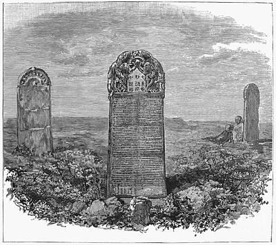Photograph - Nestorian Stele by Granger