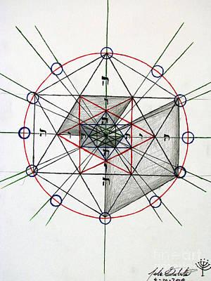 Yggdrasil Painting - New Jerusalem - Metatron's Cube by Luke Galutia