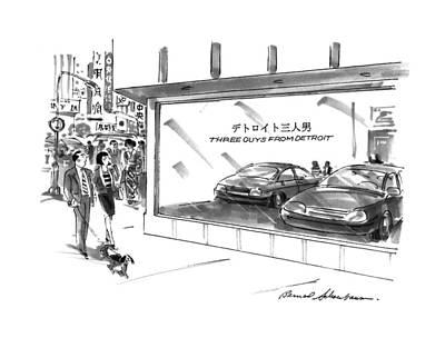 Window Signs Drawing - New Yorker August 21st, 1995 by Bernard Schoenbaum