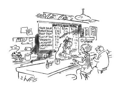 New Yorker August 21st, 1995 Art Print by Sidney Harris
