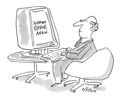 Screen Drawing - New Yorker August 23rd, 1993 by Dean Vietor