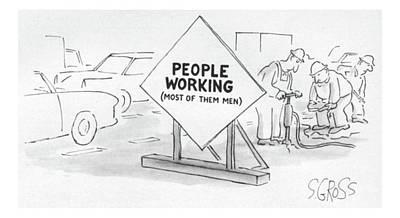 New Yorker August 26th, 1985 Art Print by Sam Gross