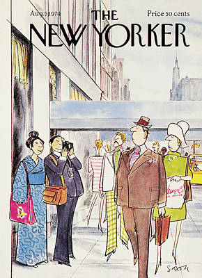 Leisure Painting - New Yorker August 5th, 1974 by Charles Saxon