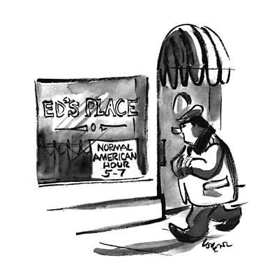 New Yorker December 19th, 1994 Art Print by Lee Lorenz