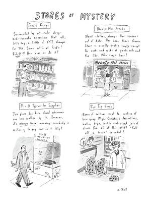 New Yorker January 13th, 1986 Art Print by Roz Chast