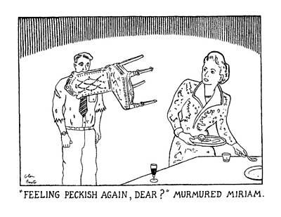 New Yorker January 13th, 1992 Art Print