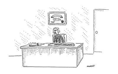 New Yorker January 9th, 1995 Art Print by Robert Mankoff