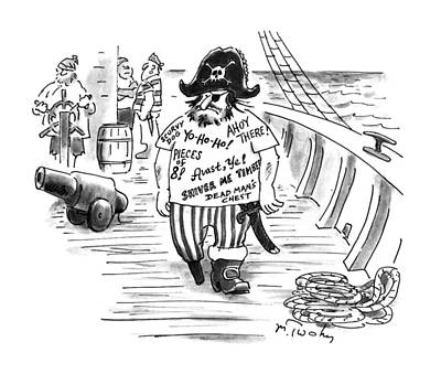 New Yorker July 17th, 1995 Art Print