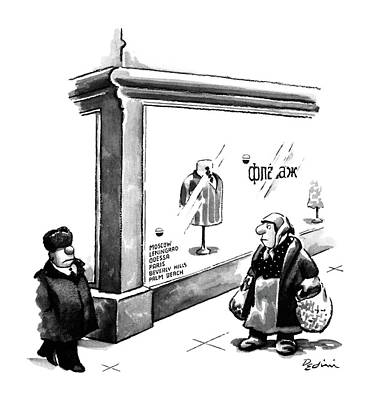 Russian Drawing - New Yorker November 2nd, 1987 by Eldon Dedini