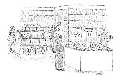 Discount Wall Art - Drawing - New Yorker November 5th, 1984 by Robert Mankoff