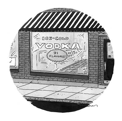 Storefront Drawing - New Yorker October 24th, 1994 by Danny Shanahan