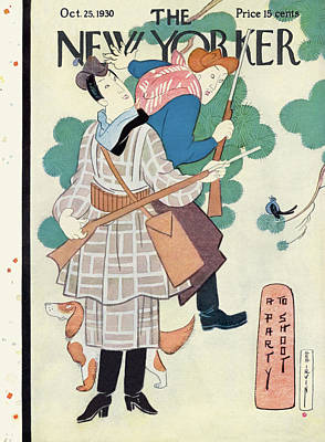 Japanese Dog Painting - New Yorker October 25th, 1930 by Rea Irvin