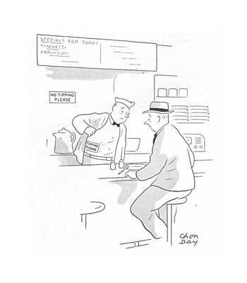 New Yorker September 11th, 1943 Art Print