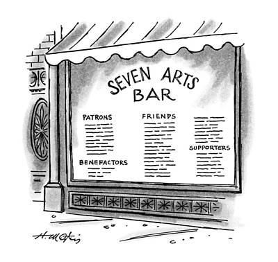 New Yorker September 16th, 1991 Art Print by Henry Martin
