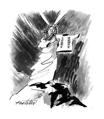 New Yorker September 19th, 1994 Art Print