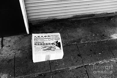 Photograph - Newspapers In Chinatown by John Rizzuto