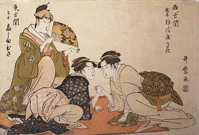 Nibijin Ude-zumô = Arm-wrestling Between Two Beauties Art Print