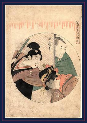 1753 Drawing - Nidanme, Act Two Of The Chushingura. Between 1799 And 1801 by Kitagawa, Utamaro (1753-1806), Japanese