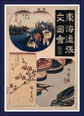 Cherry Blossoms Road Drawing - Nihonbashi Sinagawa Kawasaki, Ando Between 1848 And 1854 by Utagawa Hiroshige Also And? Hiroshige (1797 ? 1858), Japanese