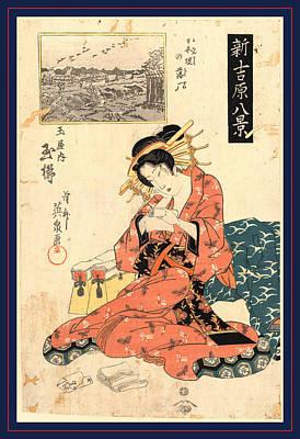 Nihonzutsumi No Rakugan Tamaya Uchi Tamagushi Art Print by Eisen, Keisai (ikeda Yoshinobu) (1790-1848), Japanese
