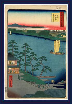 Niijuku No Watashi Art Print