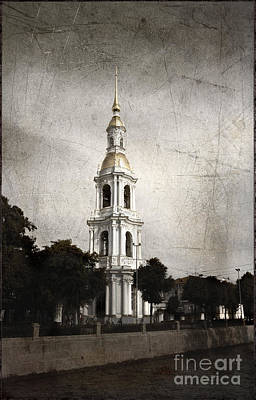 Photograph - Nikolsky Cathedral by Elena Nosyreva