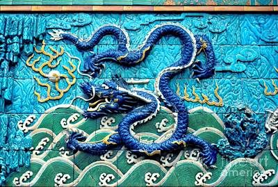 Chinese Dragon Photograph - Nine Dragon Wall In Forbidden City by Anna Lisa Yoder