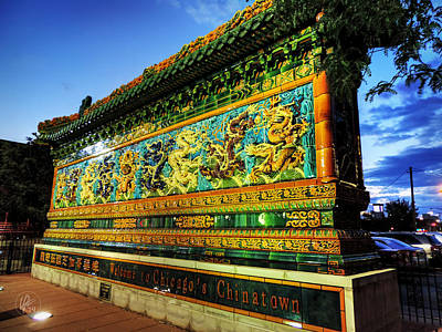 Photograph - Nine-dragon Wall Of Chinatown Chicago 001 by Lance Vaughn