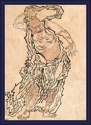 Guardian Drawing - Niozo Agyo, Buddhist Gate Guardian Agyo by Japanese School