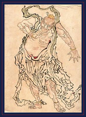 Buddhist Drawing - Niozo Ungyo, Buddhist Gate Guardian Ungyo by Japanese School