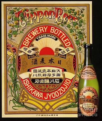 Advertisment Painting - Nippon Beer by Pg Reproductions