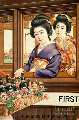 Painting - Nippon Brewery Co. - Poster by Roberto Prusso