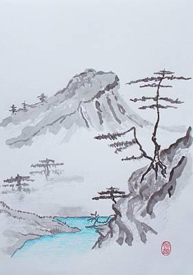 Painting - Nippon No Fukei by Roberto Prusso
