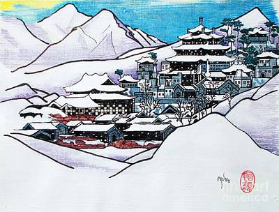 Nippon Winter II Art Print