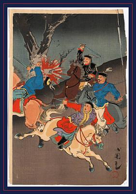 Nisshin Senso E, Sino-japanese War. 1894 Or 1895 Art Print by Utagawa, Kokunimasa (1874-1944), Japanese