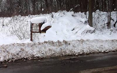 Mail Box Photograph - No Mail Today by Jeffrey Platt