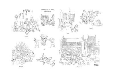 Main Street Drawing - No Mail  Flying In  Taxi  Siesta  Air Raid  Main by Saul Steinberg