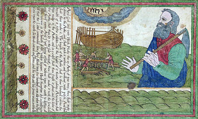 Noah Building The Ark, 1608 Art Print by Folger Shakespeare Library