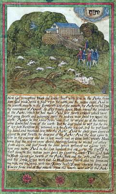 Noah Leaving The Ark, 1608 Art Print by Folger Shakespeare Library