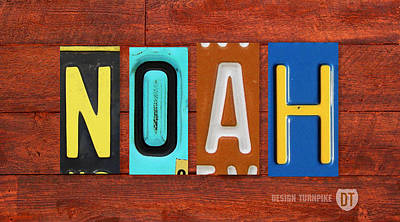 Noah License Plate Name Sign Fun Kid Room Decor. Art Print by Design Turnpike