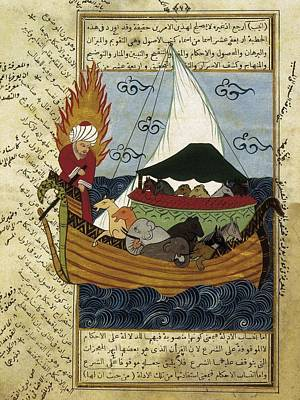 Noahs Ark. 16th C. Ottoman Art Art Print by Everett