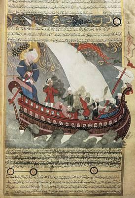 Noahs Ark Around The Kabah Art Print by Everett